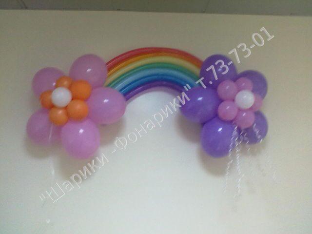 Украшение детского праздника шарами своими руками