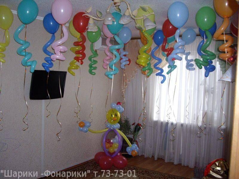 Украшение шарами на день рождения ребенка своими руками фото
