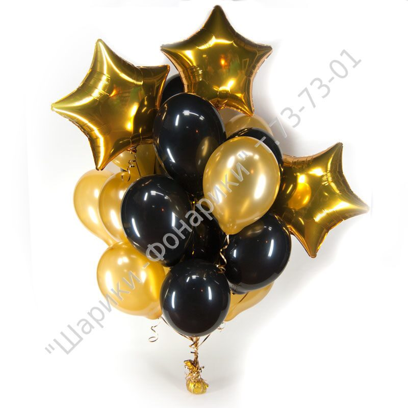 buket_black_gold_shar_and_folga_gold_stars